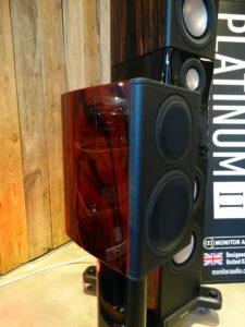 Monitor Audio PL100 II Hans Audio 4 Uitbreiding Monitor Audio Platinum serie