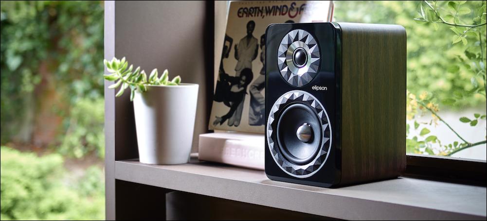Elipson Audio
